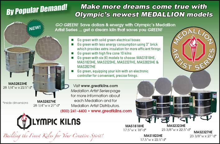 Olympic Medallion Easy electric Kilns