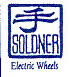 SOLDNER S100 POTTERY WHEELS